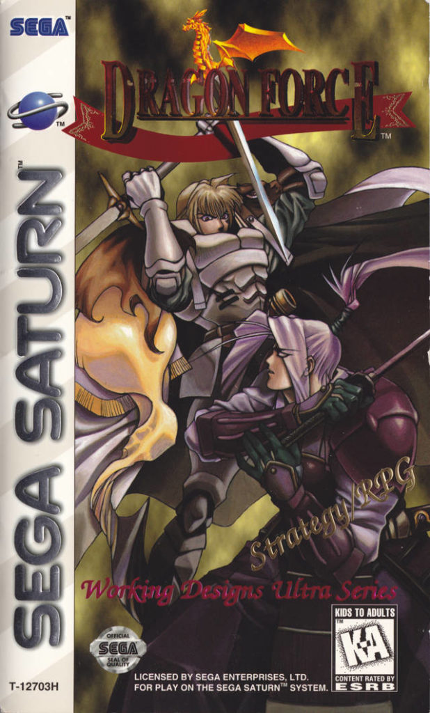 Dragon Force Saturn Box