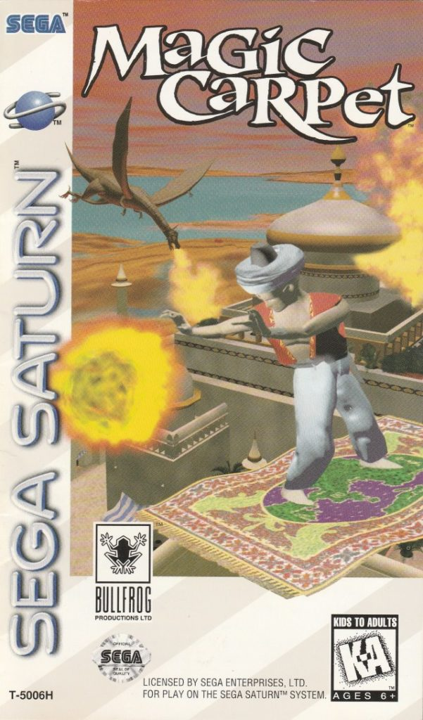 Magic Carpet Saturn Box