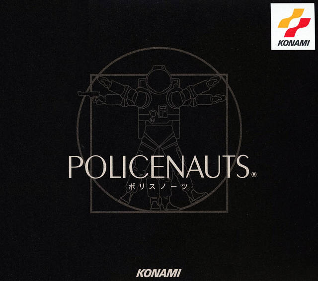Policenauts Saturn Box