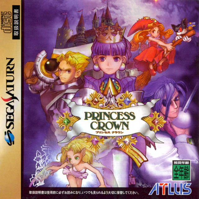 Princess Crown Saturn Box